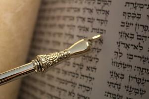 Torahlezing