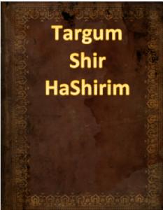 Targum Shir HaShirim
