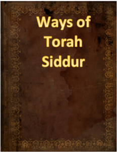 Ways of Torah Siddur